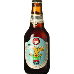 Hitachino Nest Real Ginger Ale